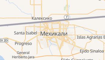 Мехикали - детальная карта