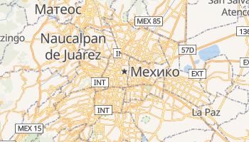 Мехико - детальная карта