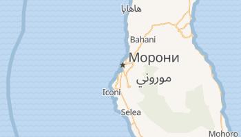 Морони - детальная карта