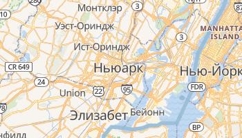 Ньюарк - детальная карта