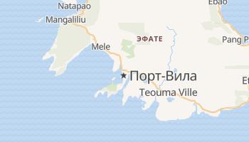 Порт Вила - детальная карта