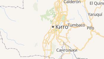 Кито - детальная карта