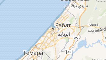 Рабат - детальная карта