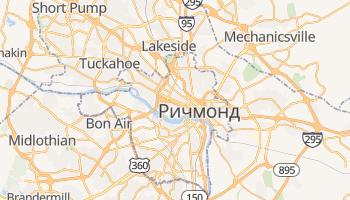 Ричмонд - детальная карта