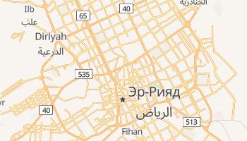 Эр-Рияд - детальная карта