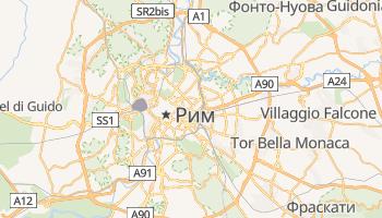 Рим - детальная карта