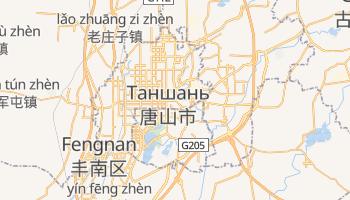 Таншань - детальная карта