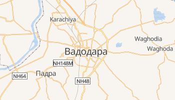Вадодара - детальная карта