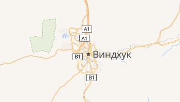 Виндхук - детальная карта