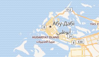Абу-Дабі - детальна мапа