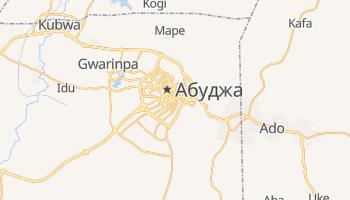 Абуджа - детальна мапа