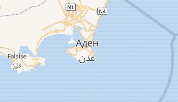 Аден - детальна мапа