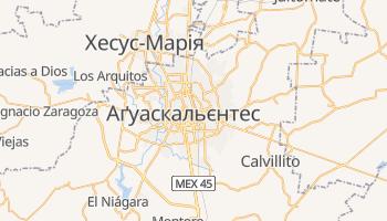 Агуаскальєнтес - детальна мапа