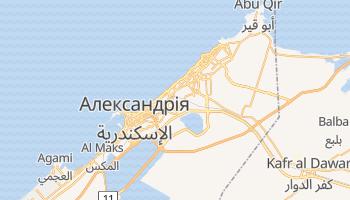 Александрія - детальна мапа