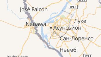 Асунсьйон - детальна мапа