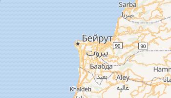 Бейрут - детальна мапа