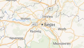 Берн - детальна мапа