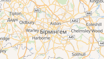 Бірмінгем (UK) - детальна мапа