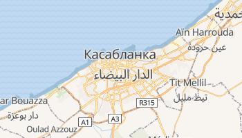 Касабланка - детальна мапа