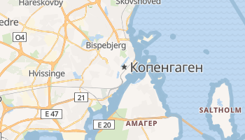 Копенгаген - детальна мапа