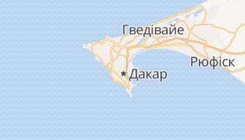 Дакар - детальна мапа