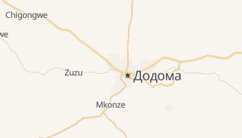 Додома - детальна мапа