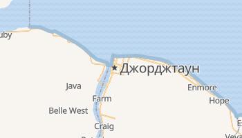 Джорджтаун (GY) - детальна мапа