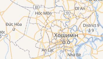 Хошимін - детальна мапа