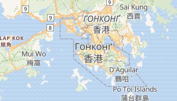 Гонконг - детальна мапа