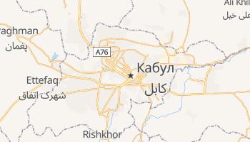 Кабул - детальна мапа