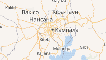 Кампала - детальна мапа