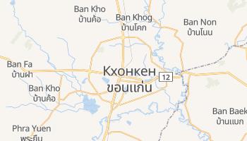 Кхон Кен - детальна мапа