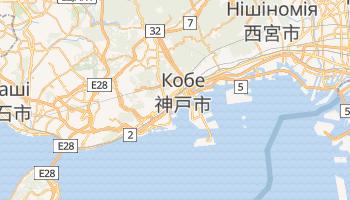 Кобе - детальна мапа