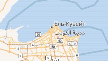 Ель-Кувейт - детальна мапа