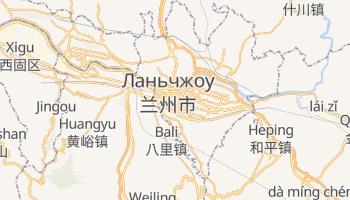 Ланьчжоу - детальна мапа