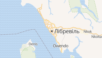 Лібревіль - детальна мапа