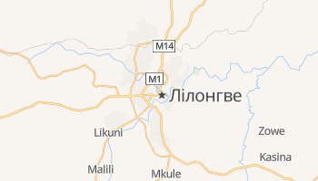 Лілонгве - детальна мапа