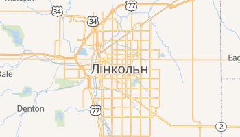 Лінкольн - детальна мапа