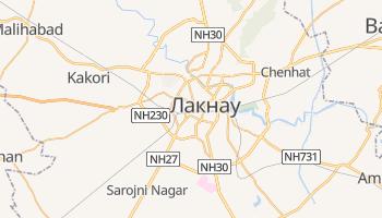 Лакхнау - детальна мапа