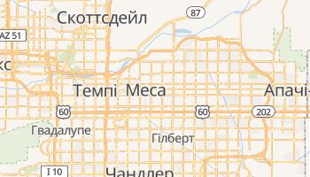 Меса - детальна мапа