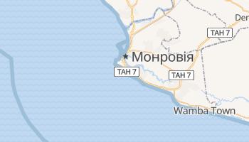 Монровія - детальна мапа