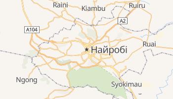 Найробі - детальна мапа