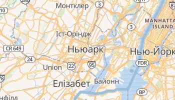 Ньюарк - детальна мапа