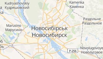 Новосибірськ - детальна мапа