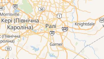 Ралі - детальна мапа
