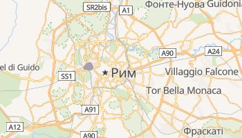 Рим - детальна мапа