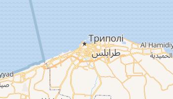 Триполі - детальна мапа