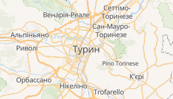 Турин - детальна мапа