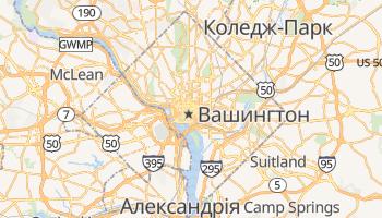 Вашингтон - детальна мапа