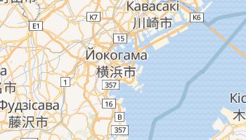 Йокогама - детальна мапа